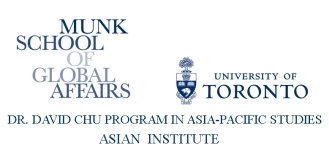 Dr. Chu Program in Asia Pacific Studies