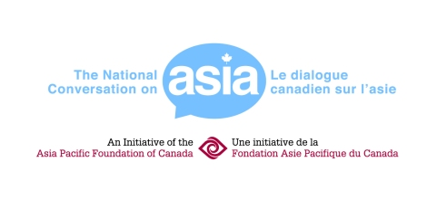 The Asia Pacific Foundation
