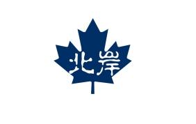 northshore society logo