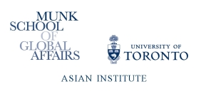 Asian Institute, Munk School of Global Affairs at the University of Toronto